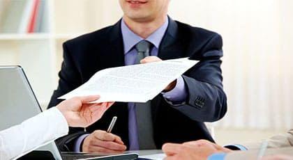 документы и реквизиты