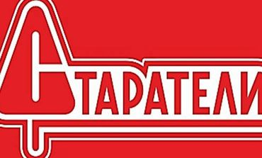 логотип сухие смеси старатели