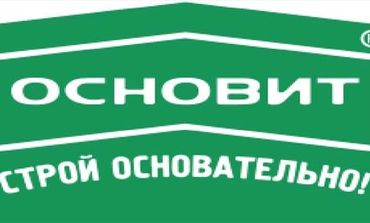 логотип основит сухие смеси